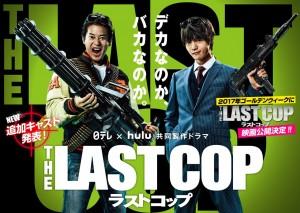 the_last_cop-p2
