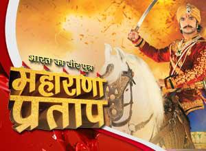 Maharana pratap serial