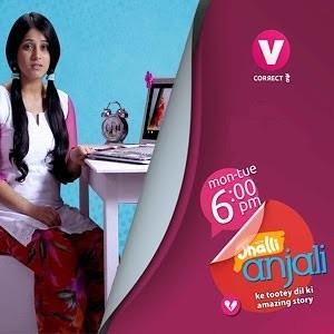 jhalli-anjali-show