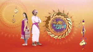 Yeh Moh Moh Ke Dhaage Sony Tv Upcoming Serial