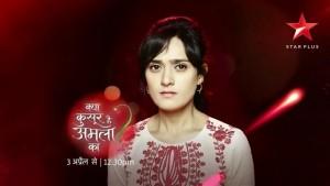 kya-kasoor-hai-amala-ka-serial-star-plus-cast-story-wiki-images-pictures-promo-timings